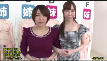 Fuck Whos your Family Japanese Game Show ...
