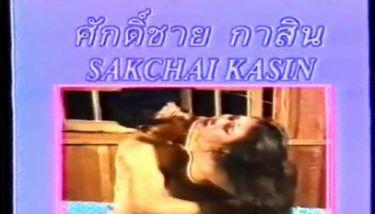 Thai Classic Movie - KOO-GUM TNAFlix Porn Videos