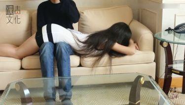 Asian Girl Spanked