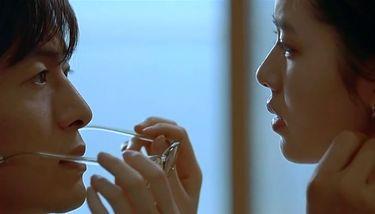 Son Ye Jin erotic movie TNAFlix Porn Videos