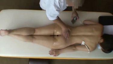 Massage Reluctant