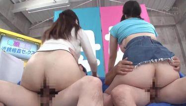 RCTD 146 - Japanese Family Gameshow TNAFlix Porn Videos
